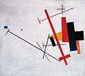 Kasimir Malevich : Suprematism Composition : $389