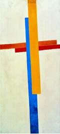 Kasimir Malevich : Suprematism : $399